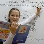 Иностранные языки и головной мозг
